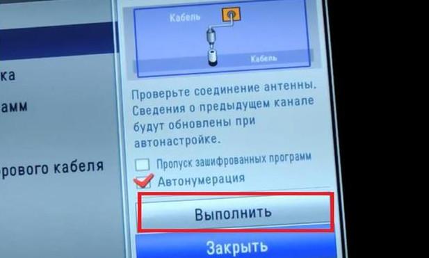 Настройка спутникового ТВ МТС на телевизоре LG